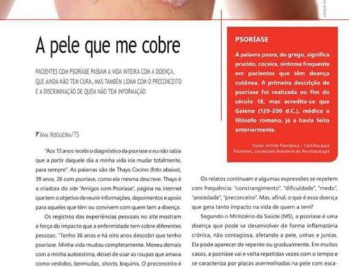 Amigos em Revista!